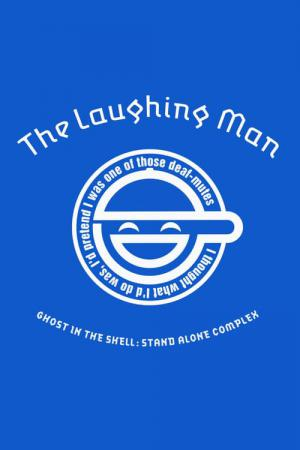 공각기동대 S.A.C. The Laughing Man (2005)